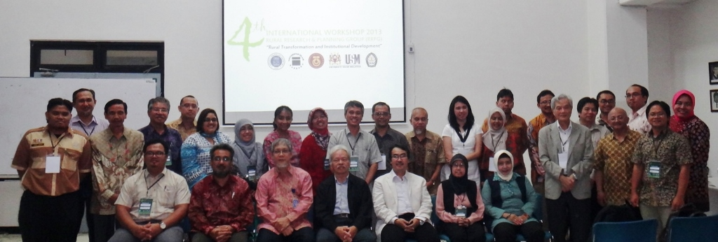 The participants of 4th RRPG Workshop and Meeting after discussion session